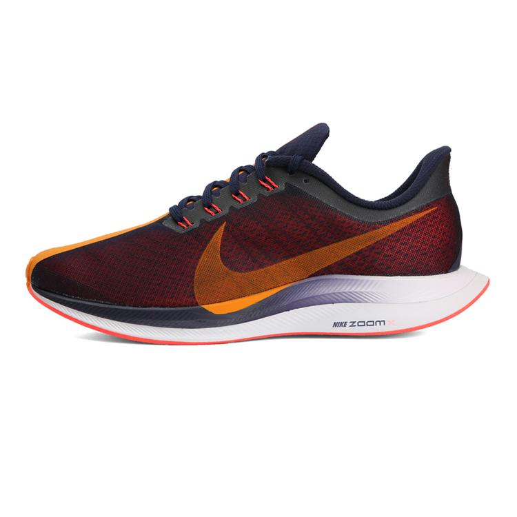 99721cd3f Nike Philippines  Nike price list - Nike Shoes Bag   Apparel for ...