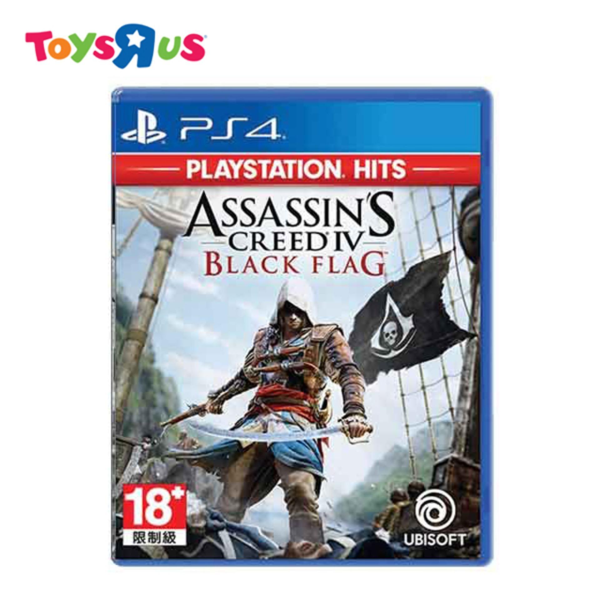 PS4 Assasin's Creed 4 Black Flag - PlayStation Hits (R3)