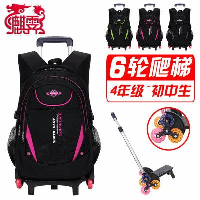 ZX-Trolley Schoolbag Removable Backpack Can Climb Stairs