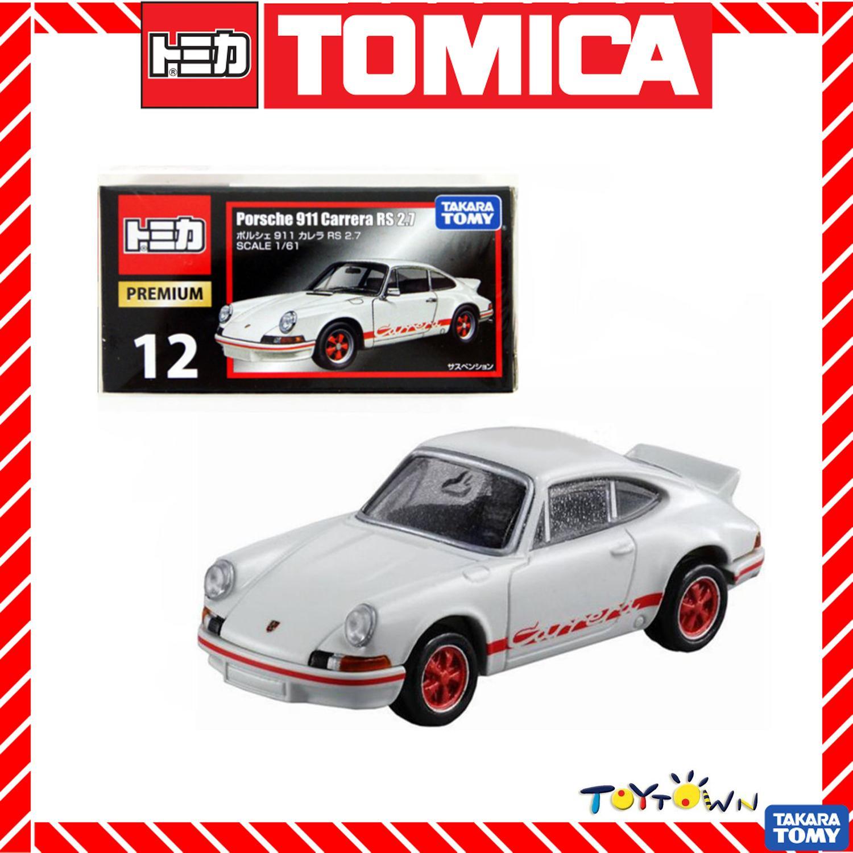 Takara Tomy Tomica Super Auto Tomica Town Building First Color Ver Baukästen & Konstruktionsspielzeug Parking lot