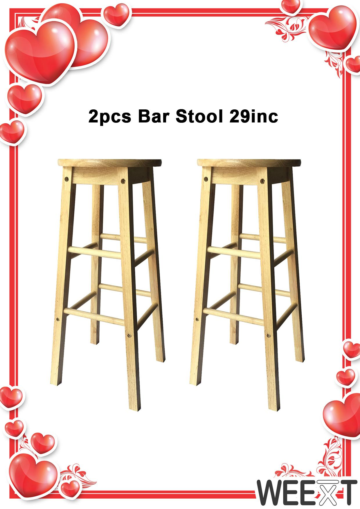 Weext 2 pcs wooden bar stool 29 inch height