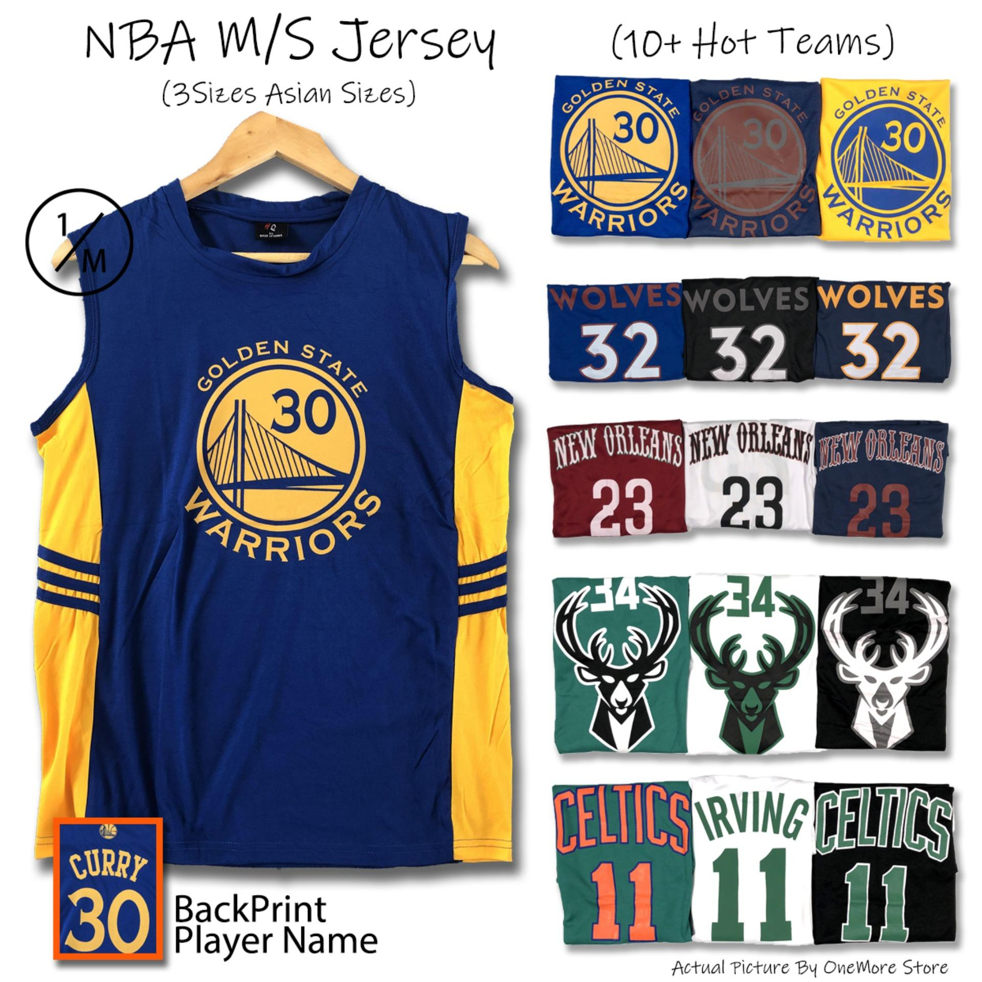 lowest price 57a2a 70709 OneMore NBA Jersey 10+ Teams Basketball Muscle Sport Drifit (Raptors  Warriors Bucks Rockets Celtics Lakers etc.)
