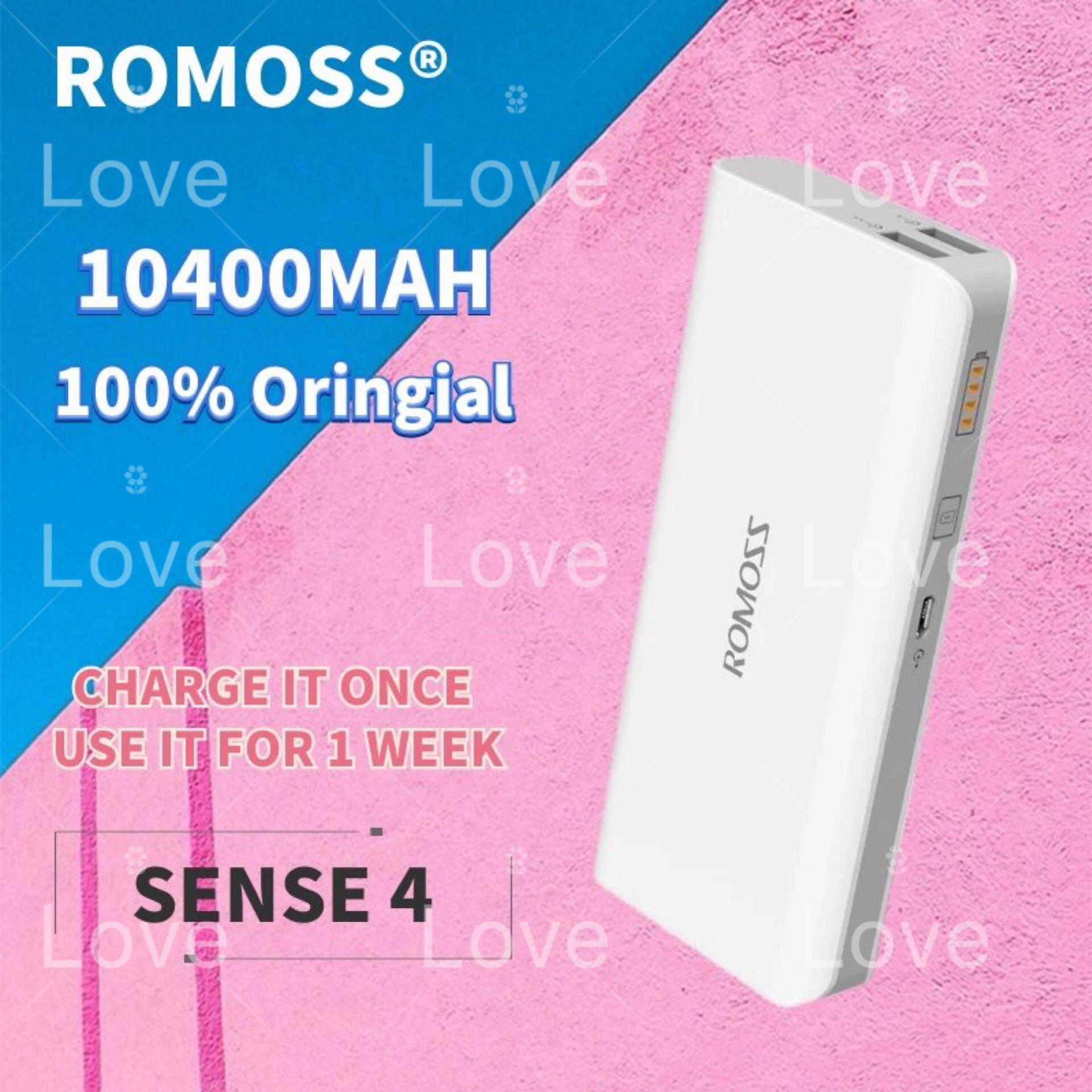 romoss power bank Sense 4 ph50 10400MAH sense4 10400 mah Original powerbank (WHITE)