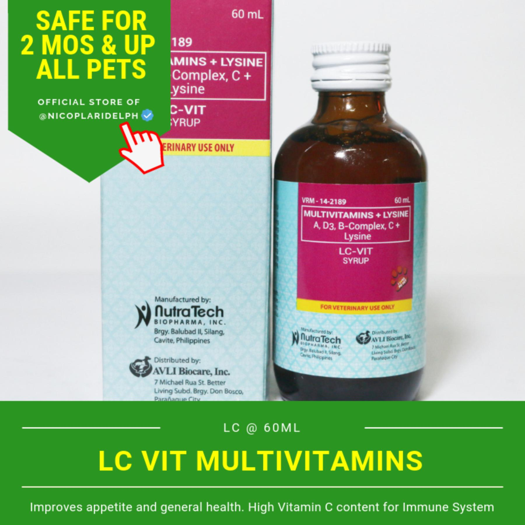 LC Vit Multivitamins for pets (60ml)