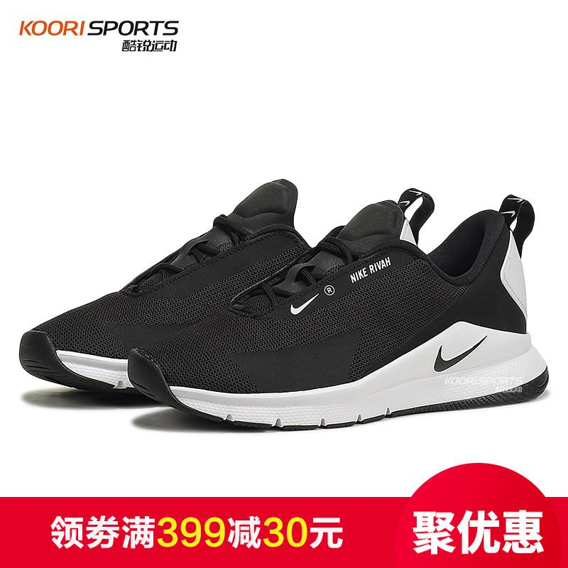 huge discount 3a494 d806e Nike women Shoes Nike rivah Light Cushioning 2018 New Style Sneakers  Breathable Sports Footwear AH6774