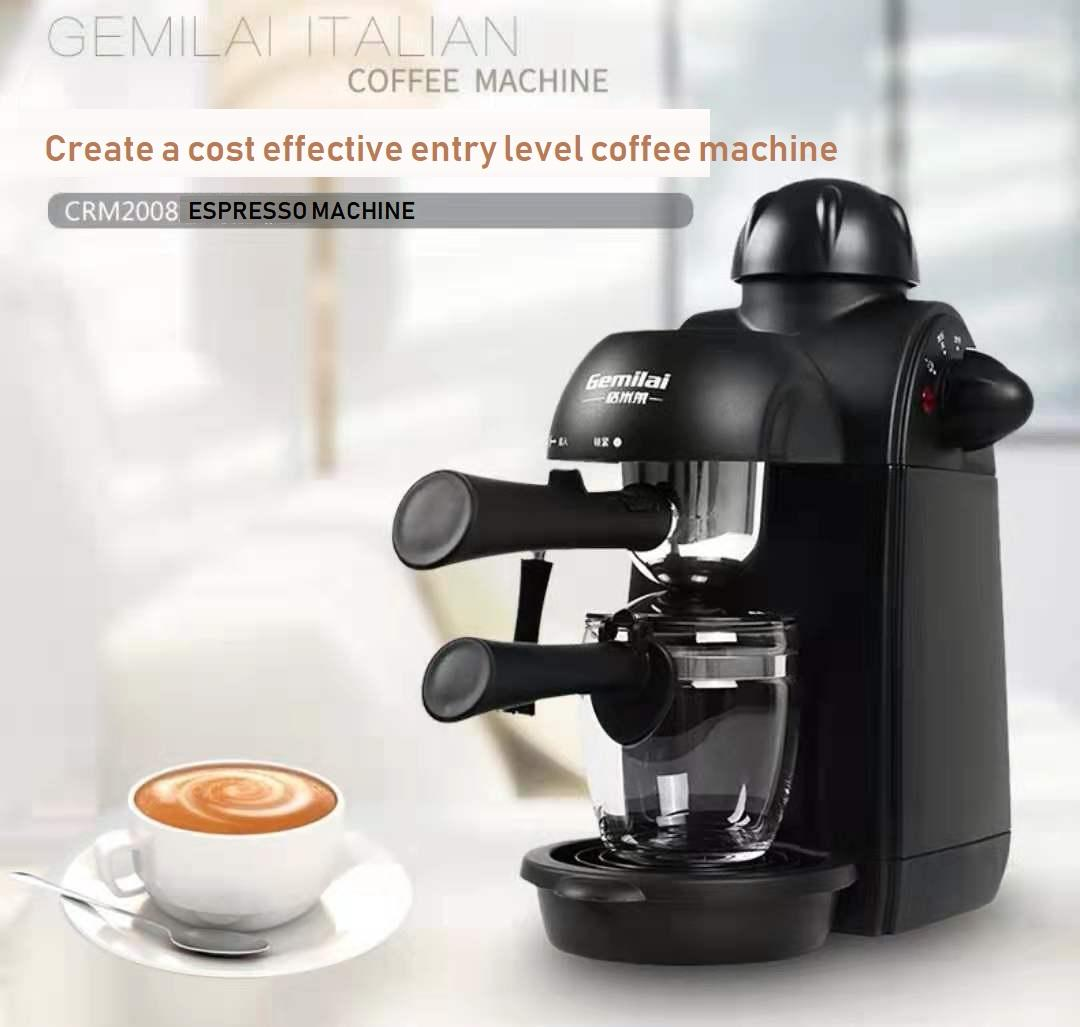 Gemile 2008 Coffee Machine Household Small Commercial Italian Semi-Automatic Steam Pump Pressure Type Milking Bubble Current Grinding By Golden Shine.