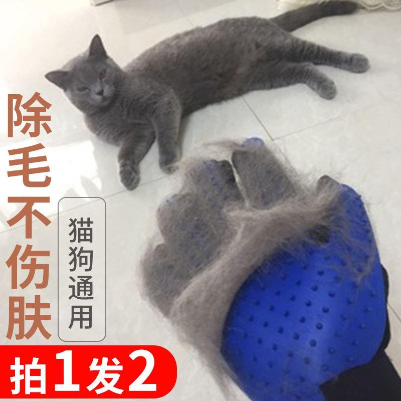 Line Cat Gloves Cat Comb In Addition To Brush To Floating Hair Useful Product Dog Comb Cat Brush Bath Massage Catmi Supplies By Taobao Collection.