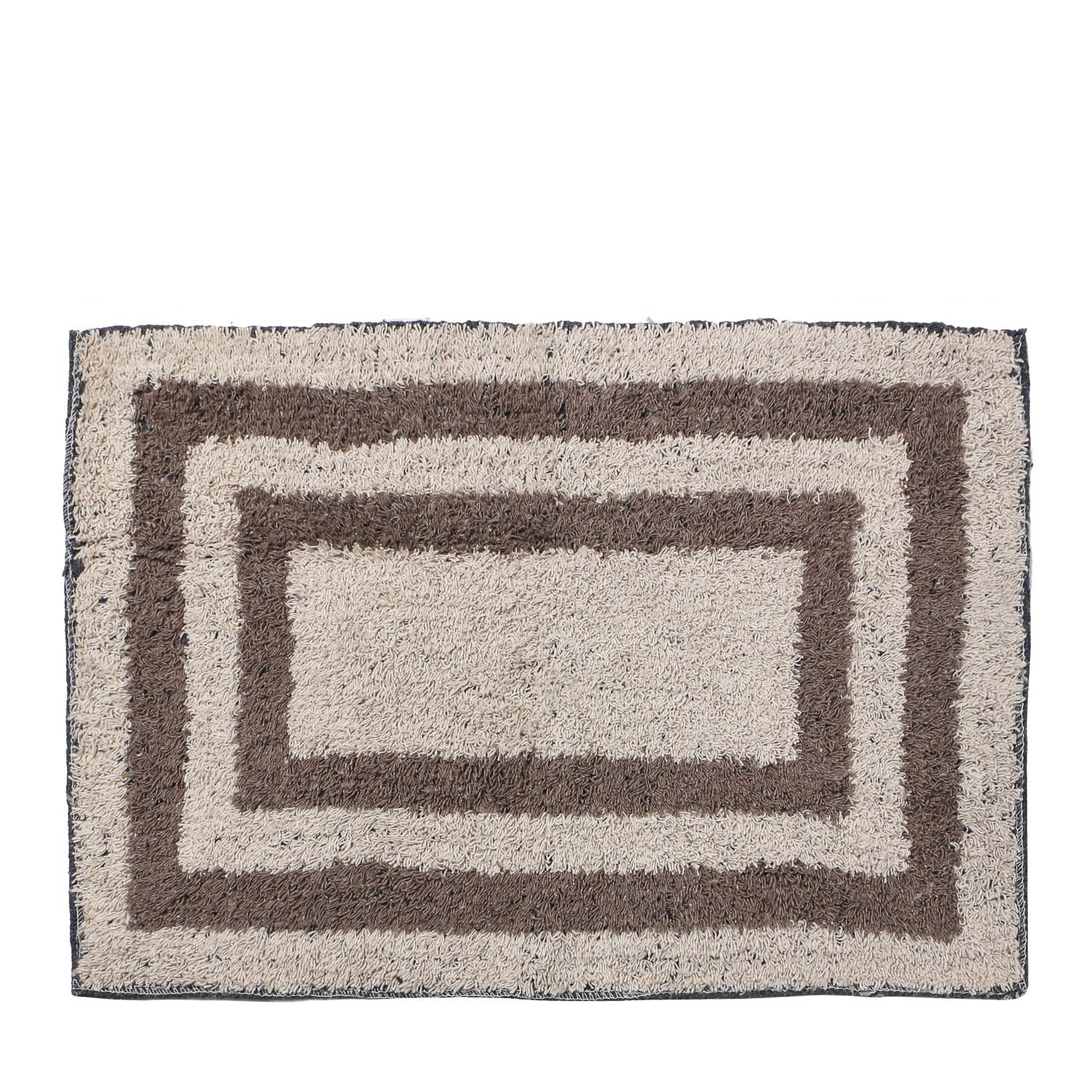 Home Accents Collection Bath Mat 60 X 40cm. By The Sm Store.