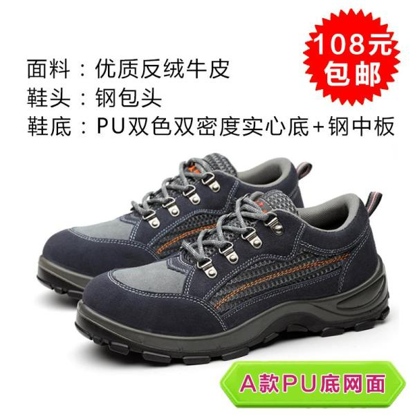 Cowhide Protective Shoes Womens Steel Toe Cap Breathable Safety Anti-Smashing and Anti-Penetration Work Shoes Female Worker Lightweight Soft Sole