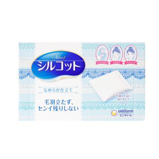 Tại Nhật Bản Bạn Nijia Bông 1 2 Nước Ướt Chuyên Dụng Chụp Mực Nhập Khẩu Ban Đầu Bông Tẩy Trang thumbnail