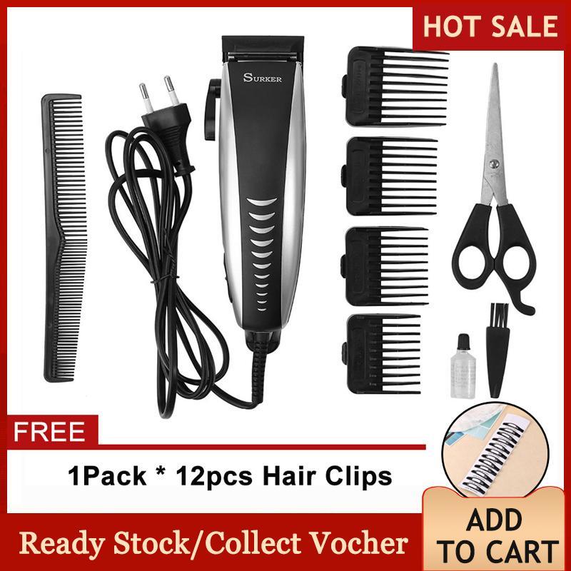 [Free Gift] Surker Electric Hair Trimmer Men Kids Hair Cutting Machine Home Clipper -