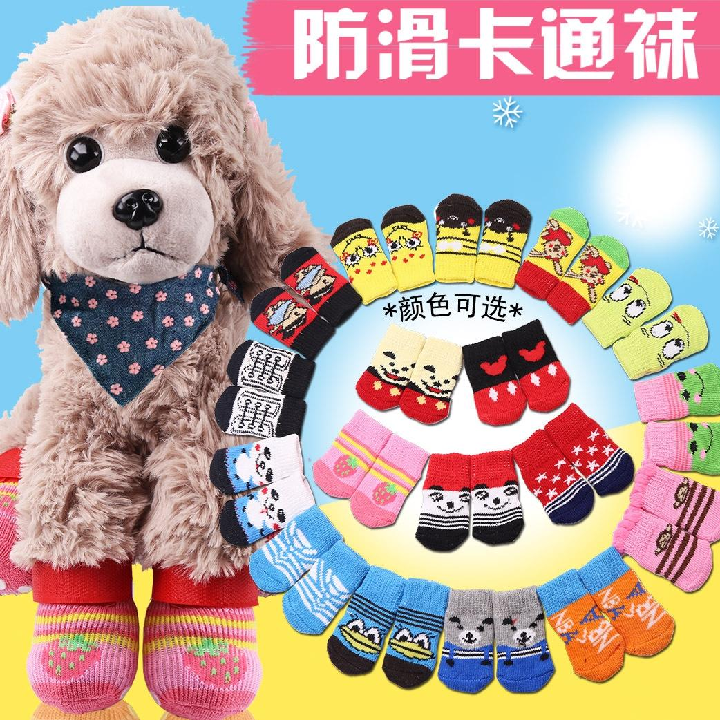 3be691403bed Shoes for Dogs for sale - Dog Boots online brands