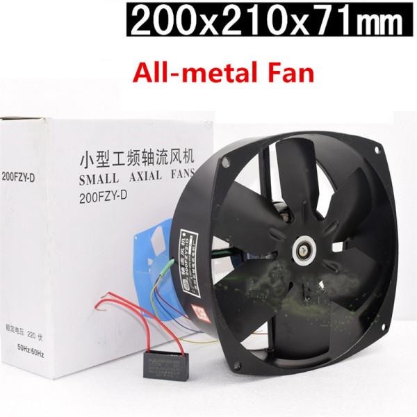 Metal Blade 200FZY2-D Cooling Fan 220V 65W 0.3A High Temperature Copper Motor All metal Axial Fan
