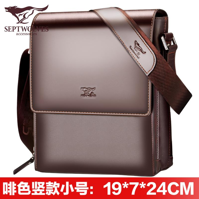 Septwolves Mens Bag Leather Shoulder-bag Shoulder Bag Briefcase Business Casual Men Bag Cowhide Verticle Backpack