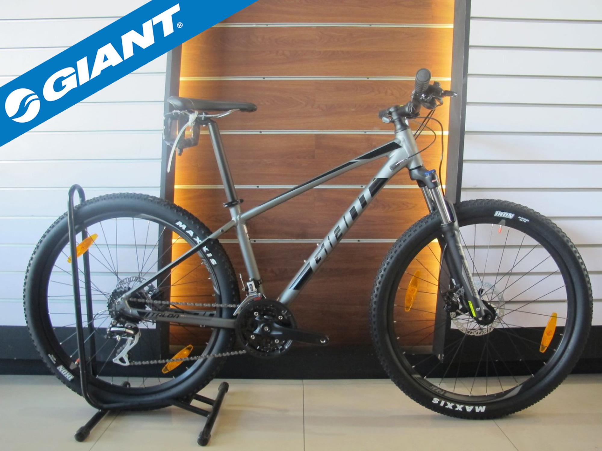 f6972cdfbf6 Giant Philippines - Giant Mountain Bike for sale - prices & reviews ...