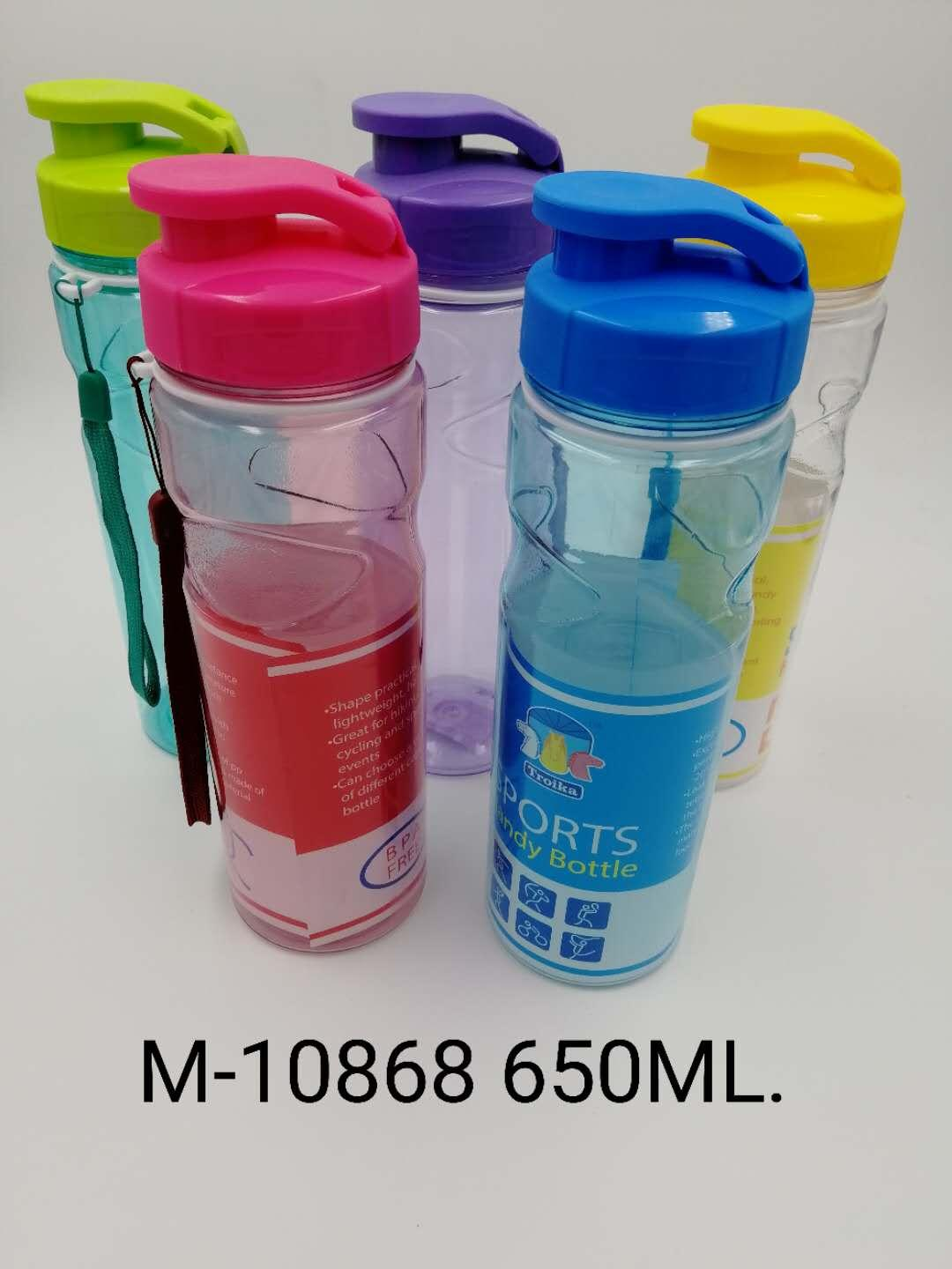 c2075d52f4e Water Bottles for sale - Sports Water Bottles online brands, prices ...