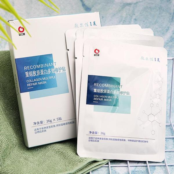 Buy The Main Reason for This Change Is to Better Genuine Product Apply er jia 1 Beauty Facemask White Black Mask Blue Tape Female Repair Fade Acne Repair Moisturizing Flagship Store Singapore