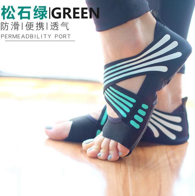 Women Non Slip Yoga Socks Toeless Non Skid Socks With Grips For Pilates, Barre & Ballet By Trait Shopping Mall.
