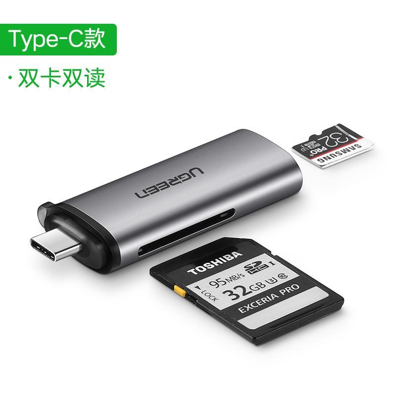 UGREEN Đầu Đọc Thẻ Đa Hợp Nhất SD/Thẻ TF USB3.0 Cao Tốc Type-C Cho Điện Thoại Máy Ảnh Đầu Đọc Thẻ