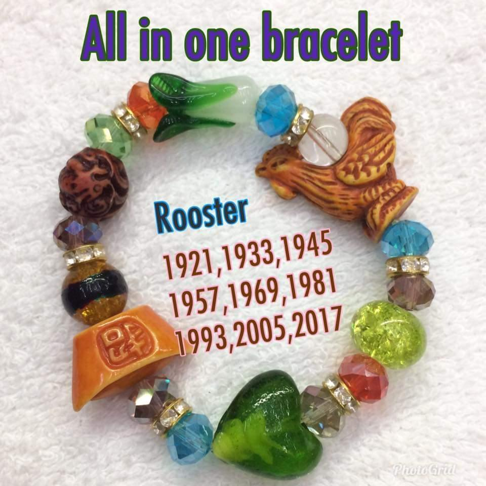 year 2019 bracelet for all in one for wealth prosperity good luck bracelet