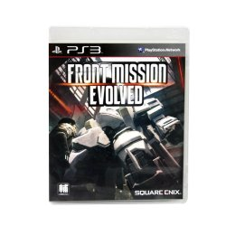 Front Mission Evolved for PS3