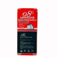 Limhong BL198 Battery for Lenovo S880