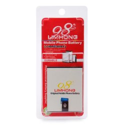 Limhong CM-3H Cherry Mobile Battery (White)