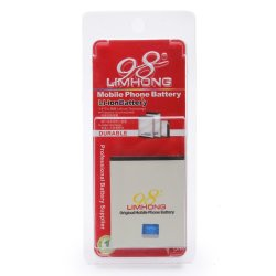 Limhong CM-3P Cherry Mobile Battery (White)