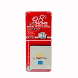 Limhong CM-4W Battery for Cherry Mobile Axis