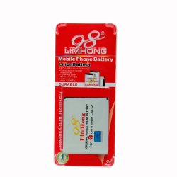 Limhong CM-5Z Battery for Cherry Mobile Z5 (White)