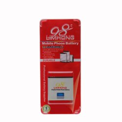 Limhong CM-8A Battery for Cherry Mobile QW1
