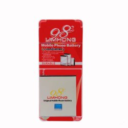 Limhong CM-9D Battery for Cherry Mobile SkyFire S150