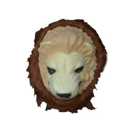 Lion Mask (Brown)