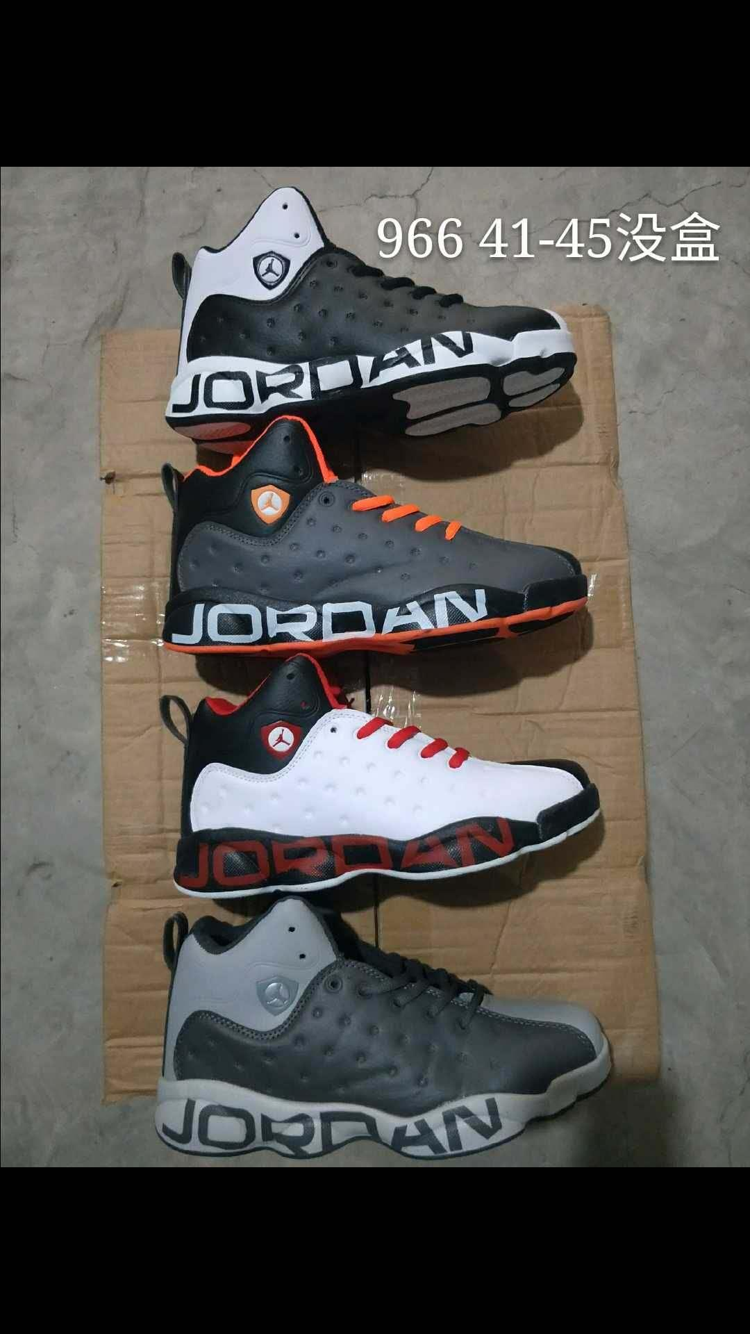 07547b39dc3 Jordan Philippines  Jordan price list - Jordan Backpack   Duffle Bag ...