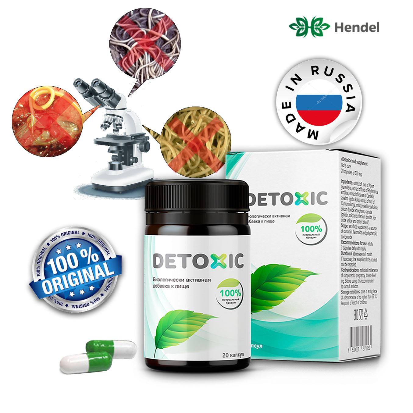 Detoxic in capsules biologically active dietary supplement