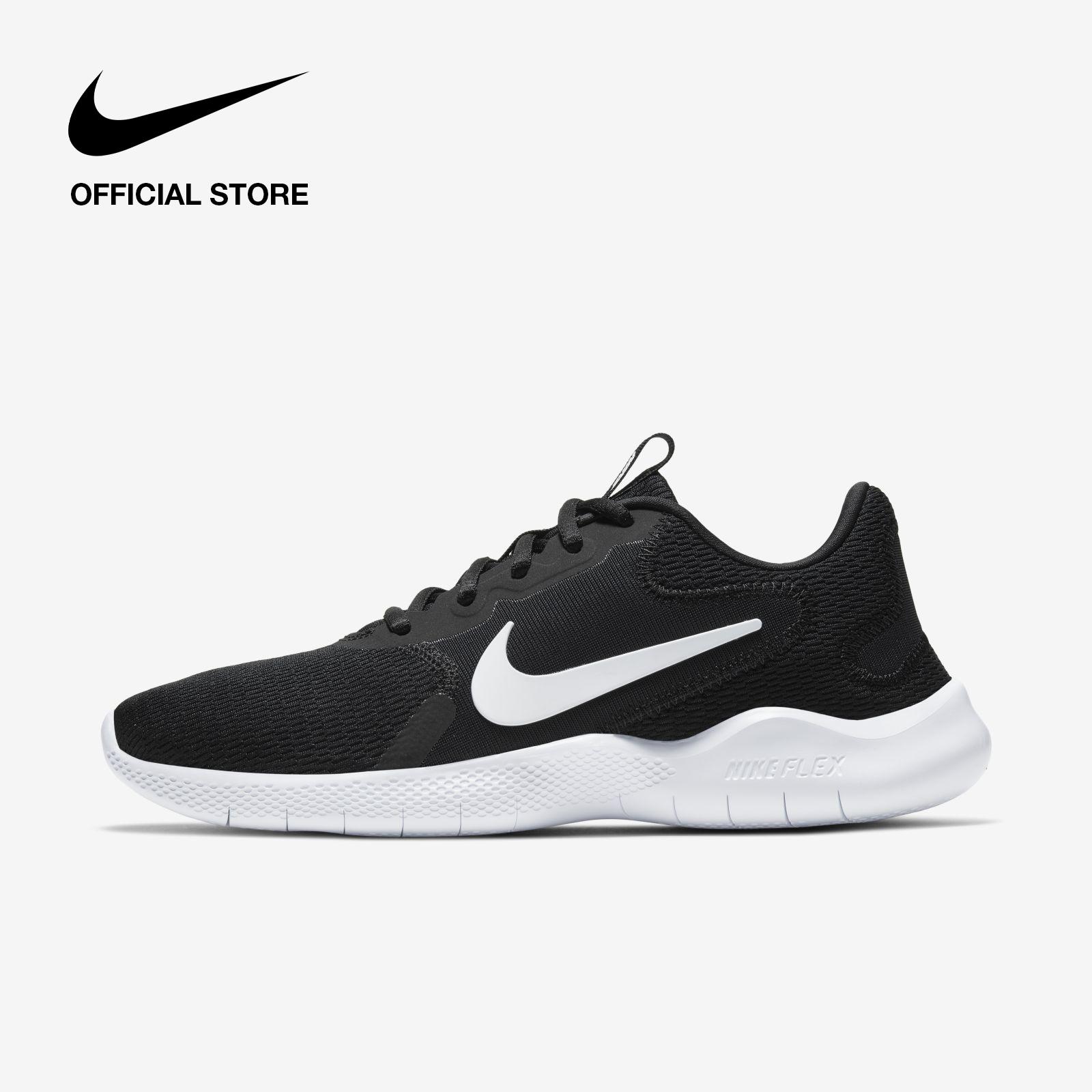 Buy Nike Women's Sports Shoes Online