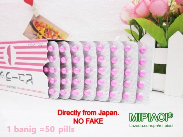 Kokando Byurakku (corac From Japan) Slimming Pills (1 Banig - 50 Pills) By Mi Piaci.