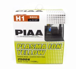 PIAA H-127 H1 2500K Plasma Ion Yellow Set of 2