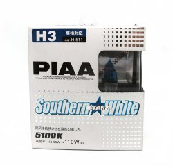 PIAA H-511 H3 5100K Southern Star White Set of 2