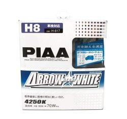 PIAA H-617 H8 4250K Arrow Star White Set of 2