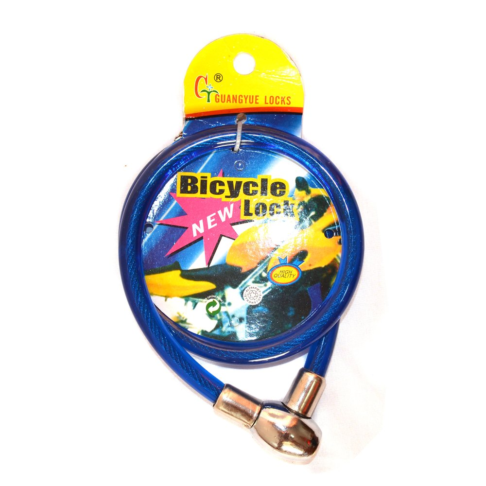 Small Bicycle Lock (Blue) product preview, discount at cheapest price