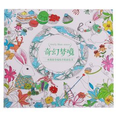 Sworld Coloring Book Fantasy Dream 48 Pages Chinese Intl