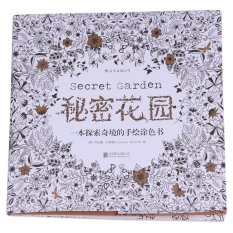 Sworld Coloring Books Secret Garden Chinese Black White Intl