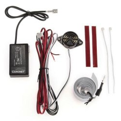 UJS Electromagnetic Car Radar with Buzzer Alarm (Intl)