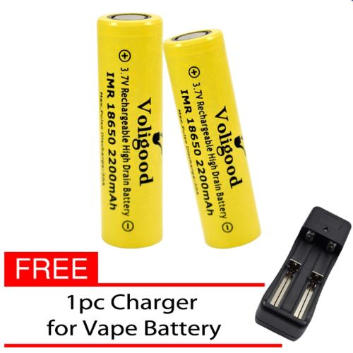 Voligood IMR 18650 2200mAh Rechargeable Battery E-Cigarette Set of 2 with Free Charger for E-Cigarette Battery