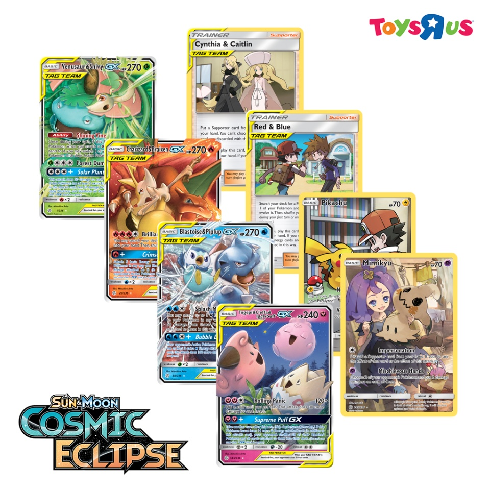 Pokémon Trading Card Game Sm12 Cosmic Eclipse Sleeved