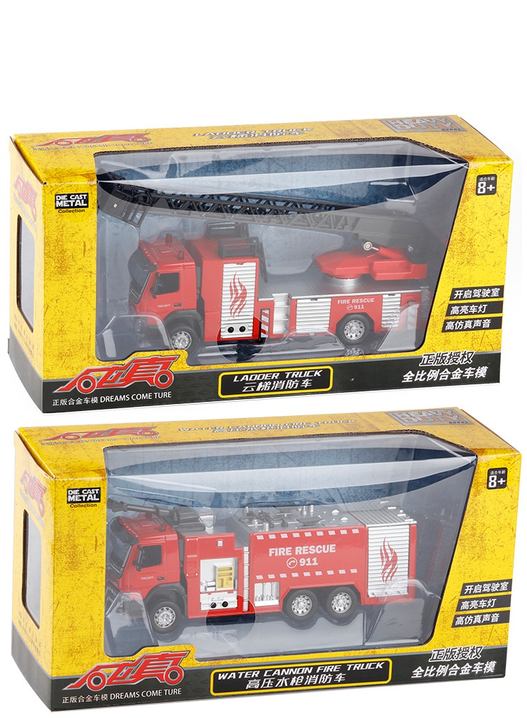 Original Diecast 1:50 Scale Volvo Ladder Water Tank Fire Truck, Alloy Truck  Model with Light and Sound for Kids