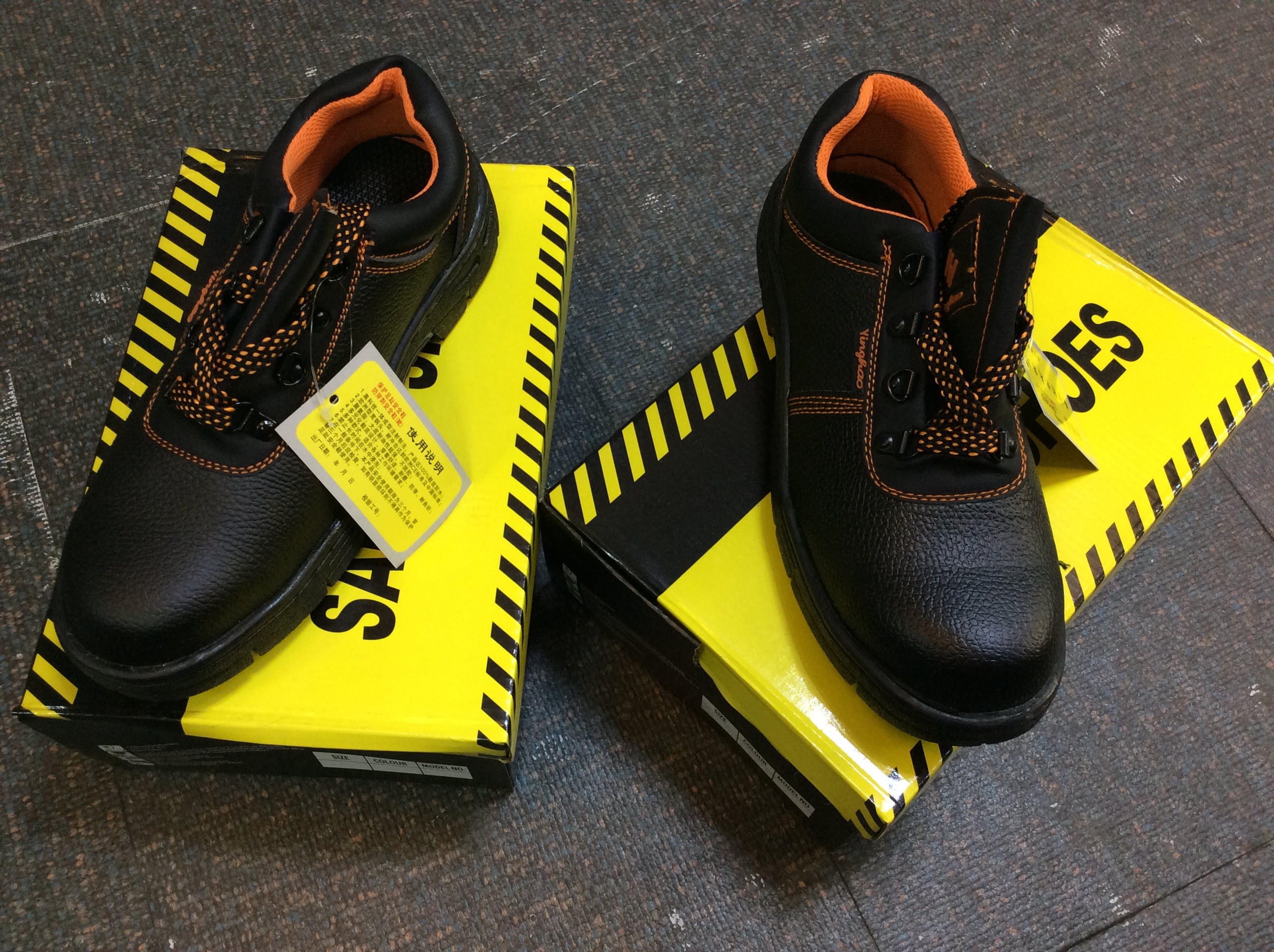 safety shoes heavy duty: Buy sell
