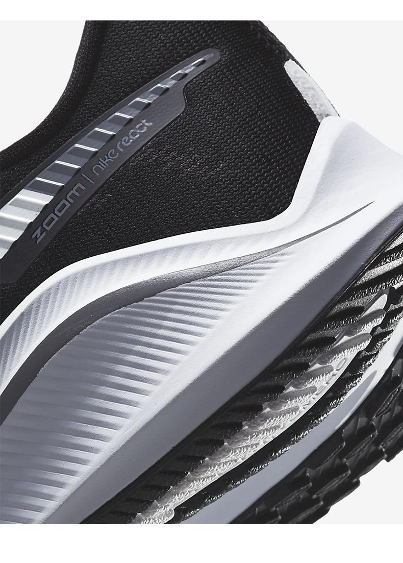 Men on Sale Original Zoom Running Shoes