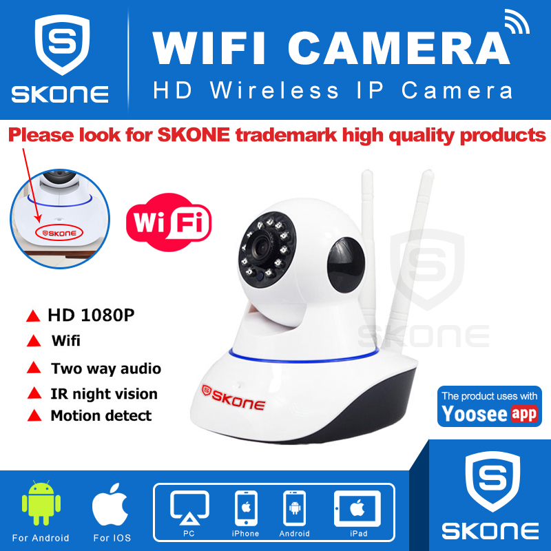 Yoosee Dual Antenna Smart Home CCTV WIFI IP Camera SKONE